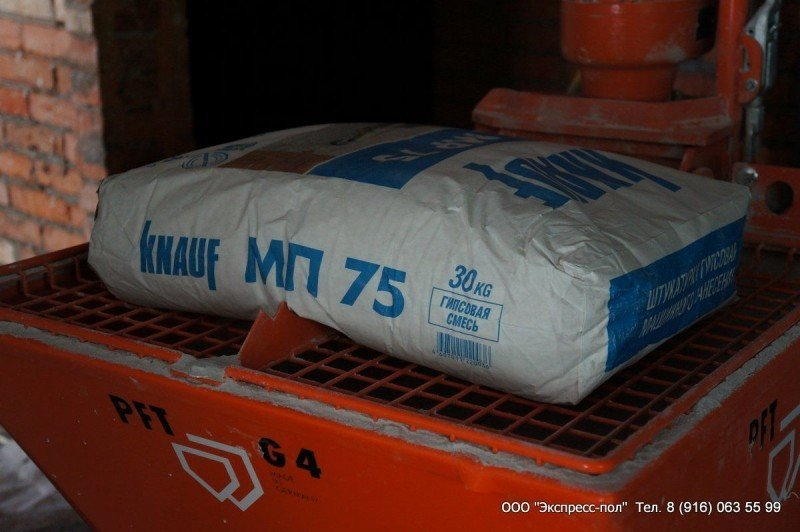 гипсовая смесь для стен МП 75 производства Кнауф