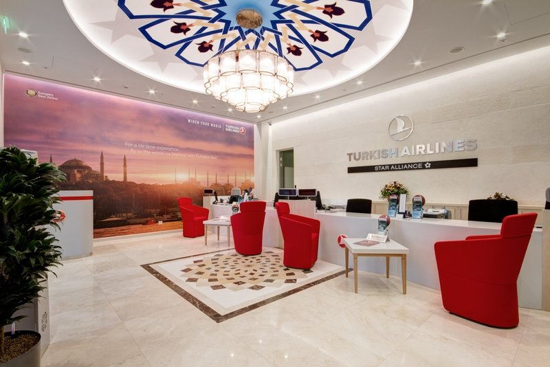 Офис компании Турецкие авиалинии