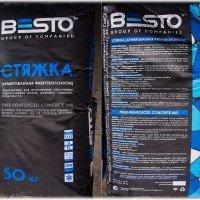 Сухая смесь Бесто, от Автобетон, пескобетон М300