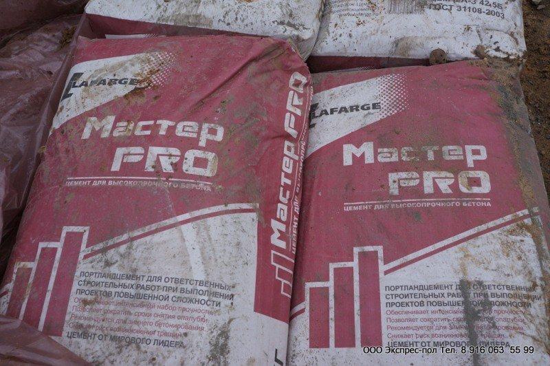 Растворы цементные упаковка цементный раствор где купить