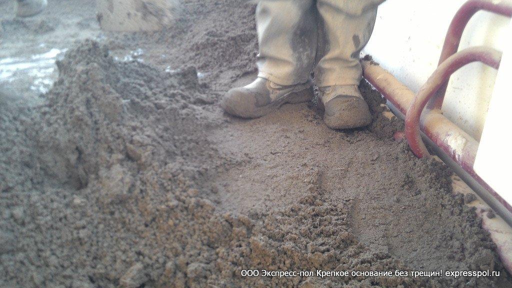 12-бетонный пол м300 (3)