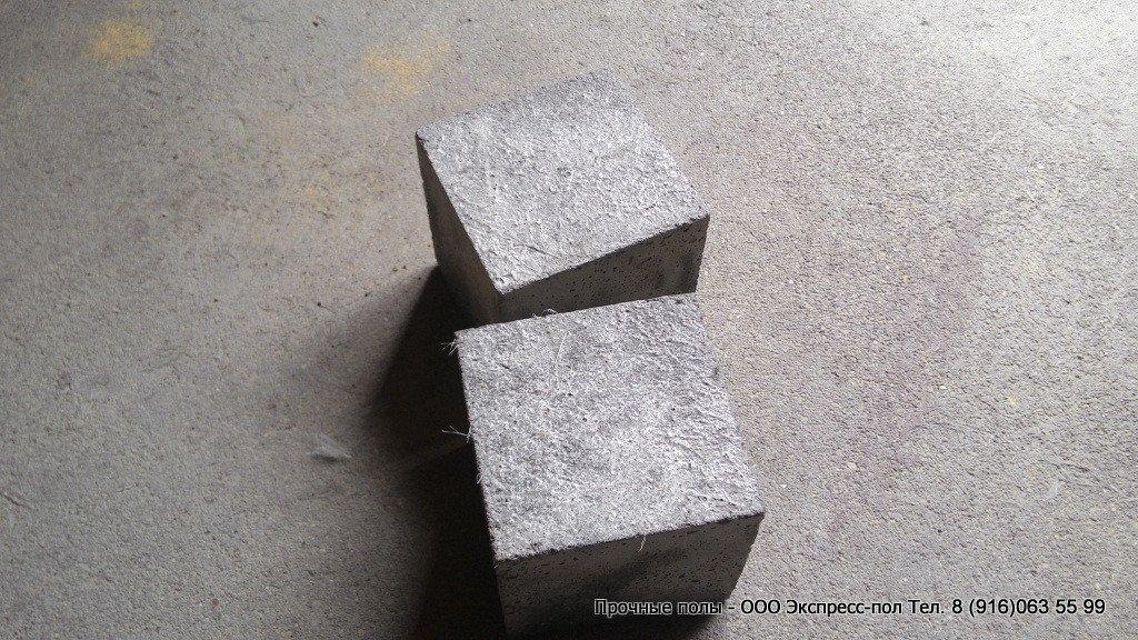 кубики раствора с фиброволокном