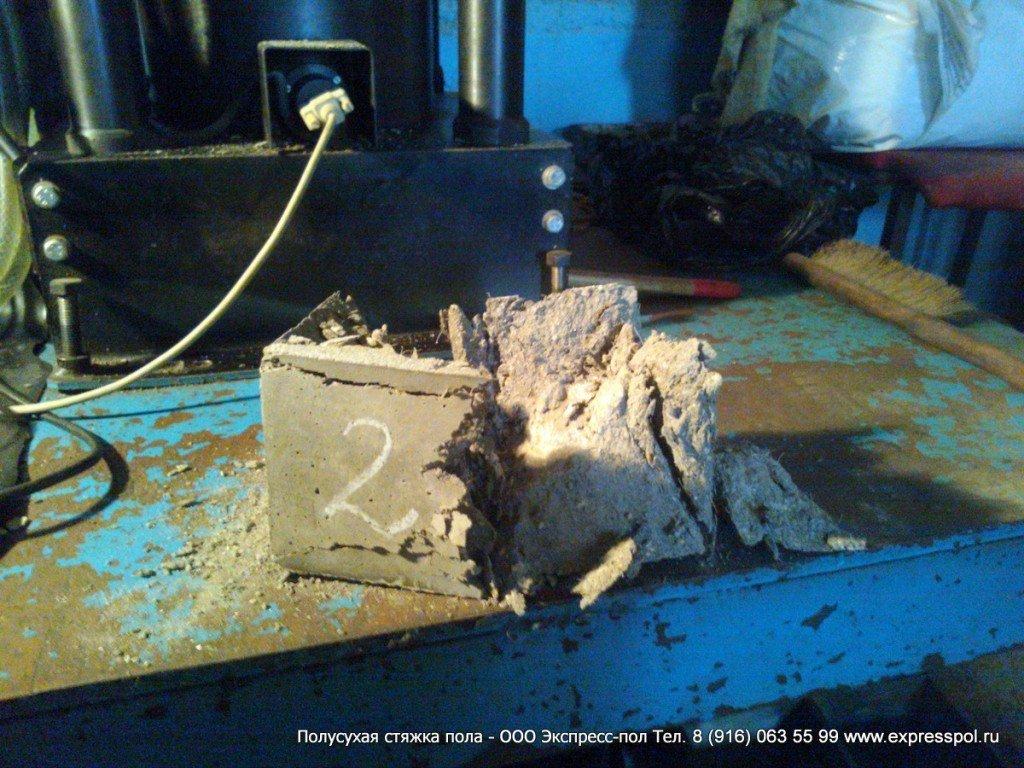 Испытания кубиков бетона с фиброволокном на прессе и протокол