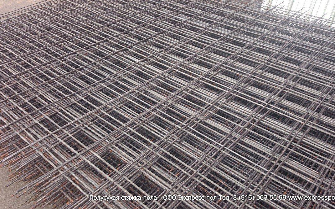 Армирование стяжки стальной сеткой (сварная сетка)