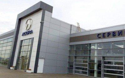 Автосалон и автосервис Acura первый технический центр в России