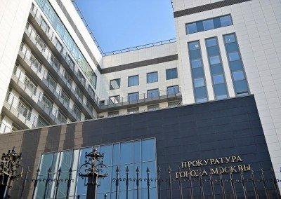 Здание прокуратуры Крестьянская застава