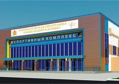 ФОК в г. Серпухов Устройство полов под спортивное покрытие