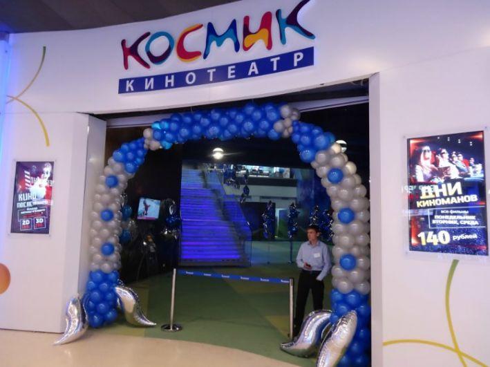 Открытие кинотеатра космик в торговом центре Капитолий