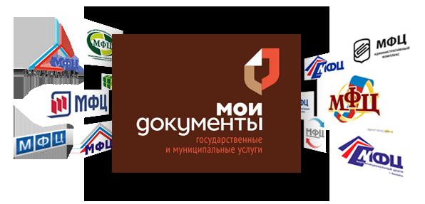 Помещение МФЦ северное Бутово