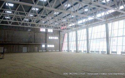 Устройство полов в здание ОМОНа в Строгино. Спортивный центр
