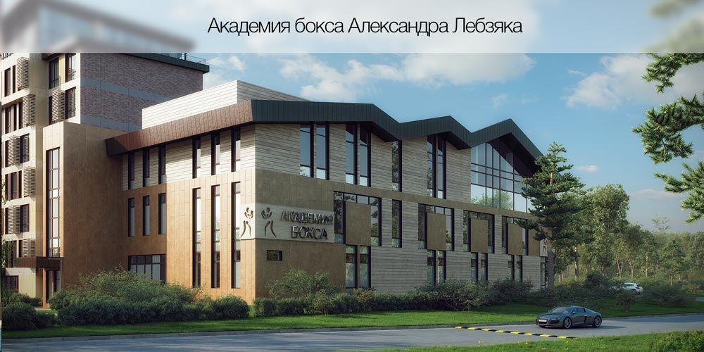 Академия бокса — в ЖК Олимпийская Ривьера Новогорск