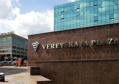 Офисный центр Верейская Плаза БЦ КВАДРАТ
