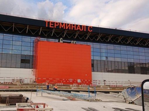 Шереметьево терминал «С» устройство полов