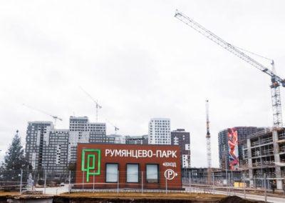 Стяжка пола в ЖК Румянцево Парк